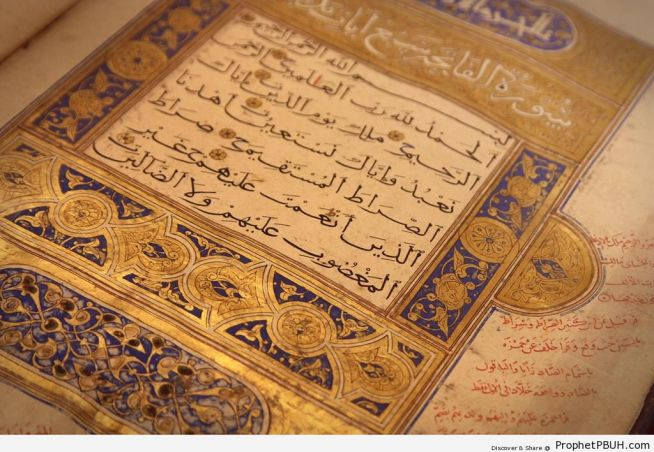 Islamic-Decoration-and-Surat-al-Fatihah-Calligraphy-on-Historic-Mushaf-Islamic-Calligraphy-and-Typography-001